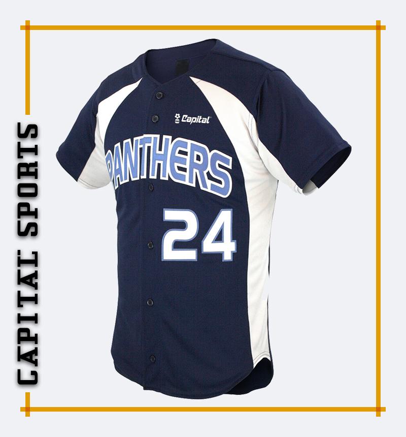 Capital Speed Baseball Jersey